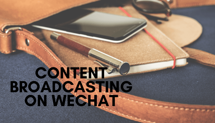 Content on WeChat